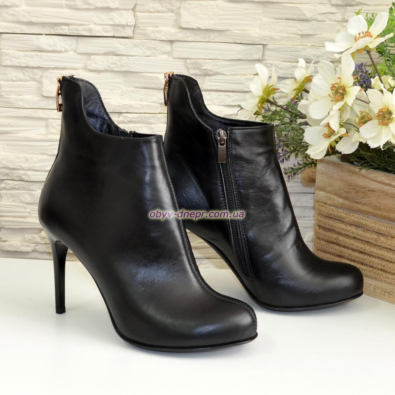 Черевики шкіряні жіночі туфлі на шпильці, декоровані блискавкою. Колір чорний