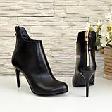 Черевики шкіряні жіночі туфлі на шпильці, декоровані блискавкою. Колір чорний, фото 3