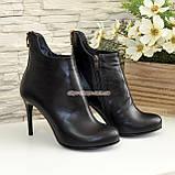 Черевики шкіряні жіночі туфлі на шпильці, декоровані блискавкою. Колір чорний, фото 4