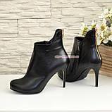 Черевики шкіряні жіночі туфлі на шпильці, декоровані блискавкою. Колір чорний, фото 5
