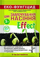 Эко Фунгицид для замачивания семян протравитель стимулятор для укрепления иммунитета упаковка 5 г на 2 кг