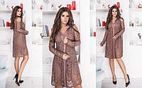 Платье женское гипюр  в расцветках 27704, фото 1