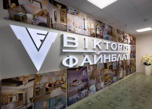 Логистический комплекс на Борщаговке, Киев 11