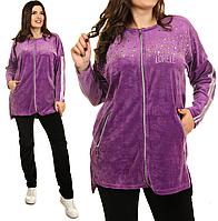984549893cb8 Велюровый домашний костюм женский в Украине. Сравнить цены, купить ...
