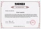 • Оригинал ! Спортивные часы Skmei Black-White1206  Ultra New, фото 4