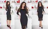 Платье женское с гипюром в расцветках 27710, фото 1