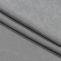 Ткань для штор Diamond серый 295 см (1651134)