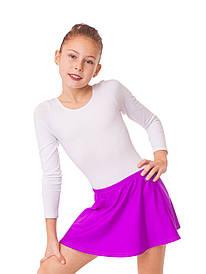 Юбка детская для танцев ФИОЛЕТОВАЯ