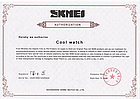 • Оригинал!Спортивные часы Skmei(Скмей) White1206 Ultra New, фото 9