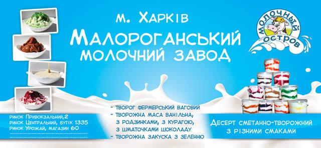 Рекламный буклет 5