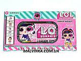 Кукла L.O.L. в капсуле S4 - Секретные месседжи арт 88211 ЛОЛ., фото 2
