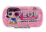 Кукла L.O.L. в капсуле S4 - Секретные месседжи арт 88211 ЛОЛ., фото 4