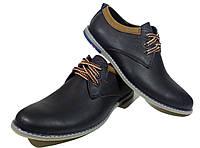 Туфли мужские натуральная кожа черные на шнуровке (Т9)