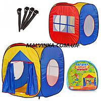 Палатка арт  0507  куб, 105-100-105 см, вход с занавеской, 3 окна-сетка, в сумке