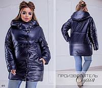Куртка удлиненная с капюшоном плащевка силикон 48-50,52-54,56- 6d4e726d5a2