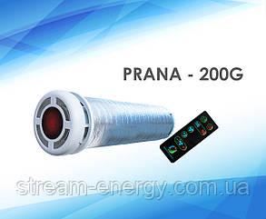 Рекуператор Прана 200G