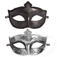 Карнавальные маски, набор ТАЙНЫ МАСКИ, Fifty Shades of Grey