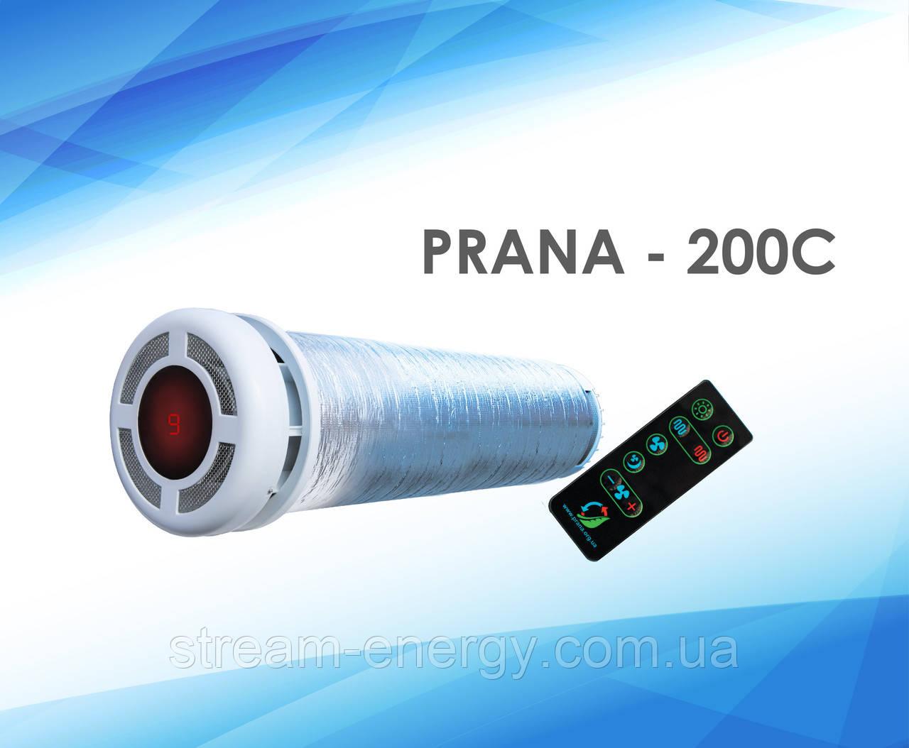Рекуператор Прана 200C