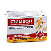 Стимбон  для восстановления костной хрящевой тканей 80 таблеток