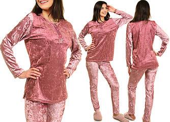 Женская велюровая пижама в горошек размеры S M L
