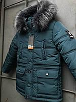 Куртка зимняя на мальчиков. Опт