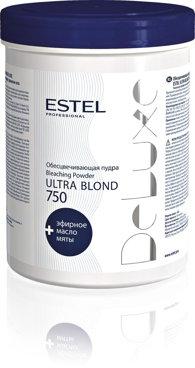Пудра обесцвечивающая Estel Ultra Blond De Luxe, 750 г