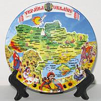 Тарелка фарфоровая карта Украины
