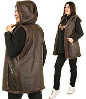 Спортивный костюм тройка с жилеткой женский в Украине. Сравнить цены ... 36067086e12