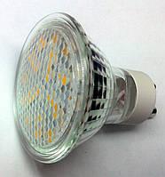 Лампа GU-10 21 Led 5050 Epistar