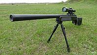 Игрушечная снайперская винтовка ZM51 на пульках, сошки, оптический прицел, поворотний затвор, детское оружие