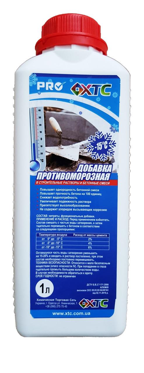 Противоморозная добавка для бетона, 1л