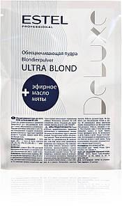 Пудра обесцвечивающая Ultra Blond De Luxe, 30