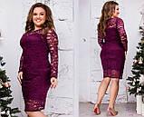 Нарядное гипюровое платье Размер 46 48 50 52 54 56 58 60 В наличии 6 цветов, фото 3