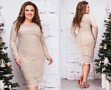Нарядное гипюровое платье Размер 46 48 50 52 54 56 58 60 В наличии 6 цветов, фото 5