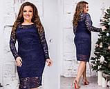 Нарядное гипюровое платье Размер 46 48 50 52 54 56 58 60 В наличии 6 цветов, фото 6