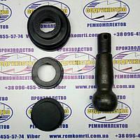 Ремкомплект наконечника (шарнира) рулевой тяги МТЗ / ЮМЗ / Т-40 (с пальцем)