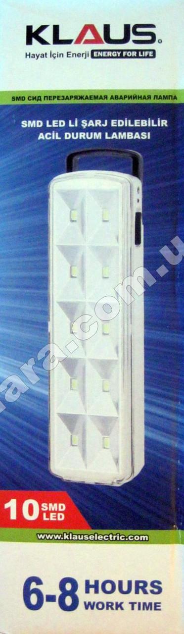 Аккумуляторный аварийный светильник 10 SMD Led