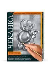 Набор для творчества Чеканка Danko toys (ЧК-01-01) 2 вида