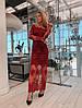 Женское шикарное платье из кружева