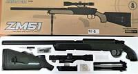 СНАЙПЕРКА ZM51, игрушечная винтовка на пульках, сошки , прицел, детское оружие