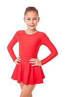 Платье для танцев (купальник + юбка) цвет КРАСНЫЙ