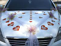 Магнитные украшения свадебного кортежа