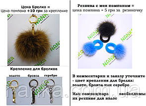 Меховой помпон Лиса, Малина, 7/10 см, 15301, фото 3