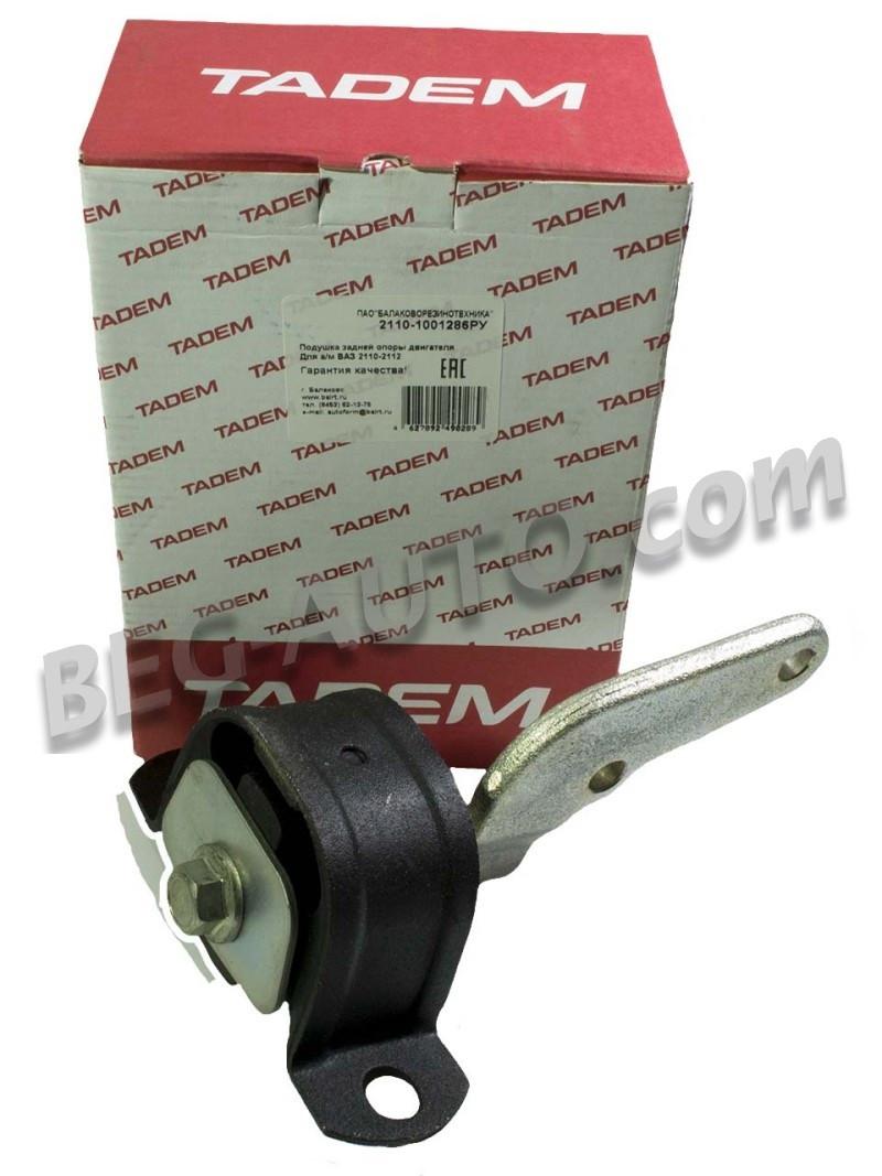 Подушка двигателя Ваз 2110, 2111, 2112 задняя