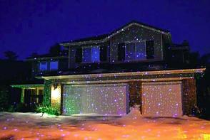 Уличный лазерный звездный проектор OUTDOOR LASER LIGHT (пластмассовый), фото 2
