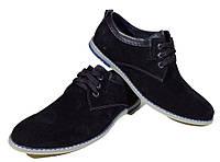 Туфли мужские натуральная замша черные на шнуровке (Т9) 41 Черный