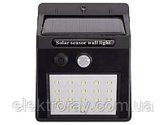 Светодиодный светильник на солнечных батареях с датчиком движения 10W 6000К IP64 Luxel