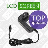 Зарядное устройство для планшета Microsoft Surface PRO3 PRO4 12V 2.58A, WWW.LCDSHOP.NET