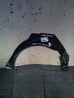 Рем арка заднего крыла Форд Фиеста с доставкой по всей Украине