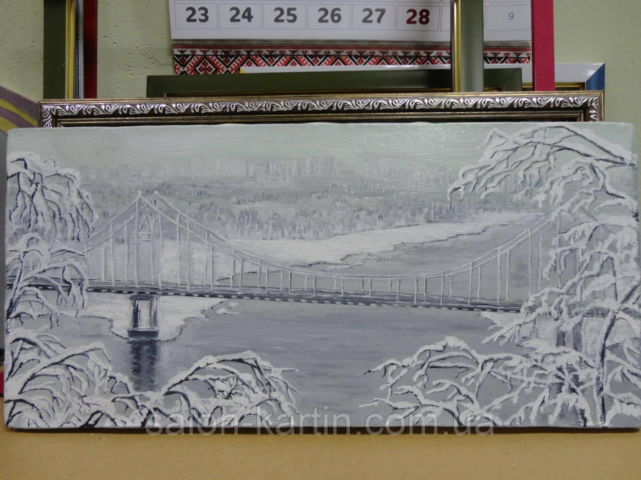 """Картина """"Пешеходный мост"""""""